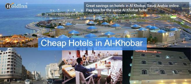 Cheap hotels in saudi arabia you can find cheap hotels for Find cheap hotels